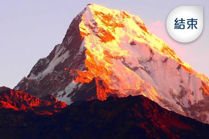 【旅遊講座】尼泊爾Poonhill健行