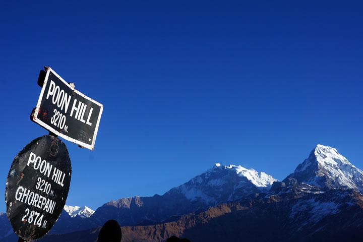 【旅遊講座】尼泊爾Poonhill健行 (第二講)